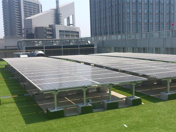 Nanjing Solar PV  System